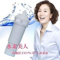 高畑淳子のプレミアム水素水・水素美人
