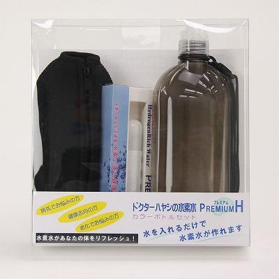 ドクターハヤシの水素水 プレミアムH  カラーボトルセット ブラック