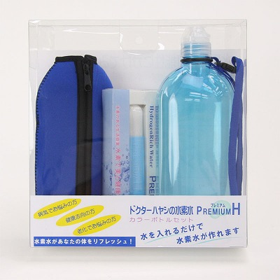 ドクターハヤシの水素水 プレミアムH  カラーボトルセット ブルー